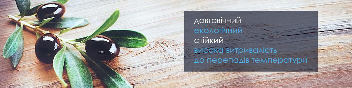 uf_slajd_derevo-sloyi-1