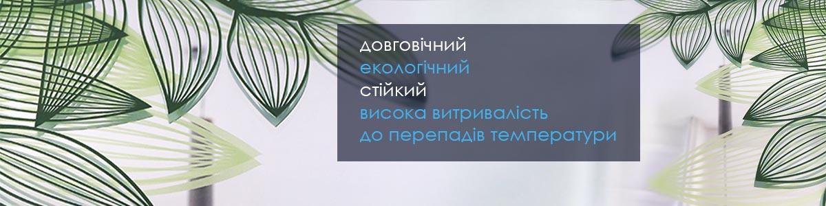 uf_slajd_dzerkalo-sloyi-1