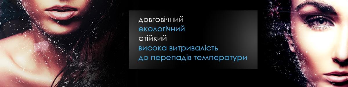 uf_slajd_sklo-sloyi-1