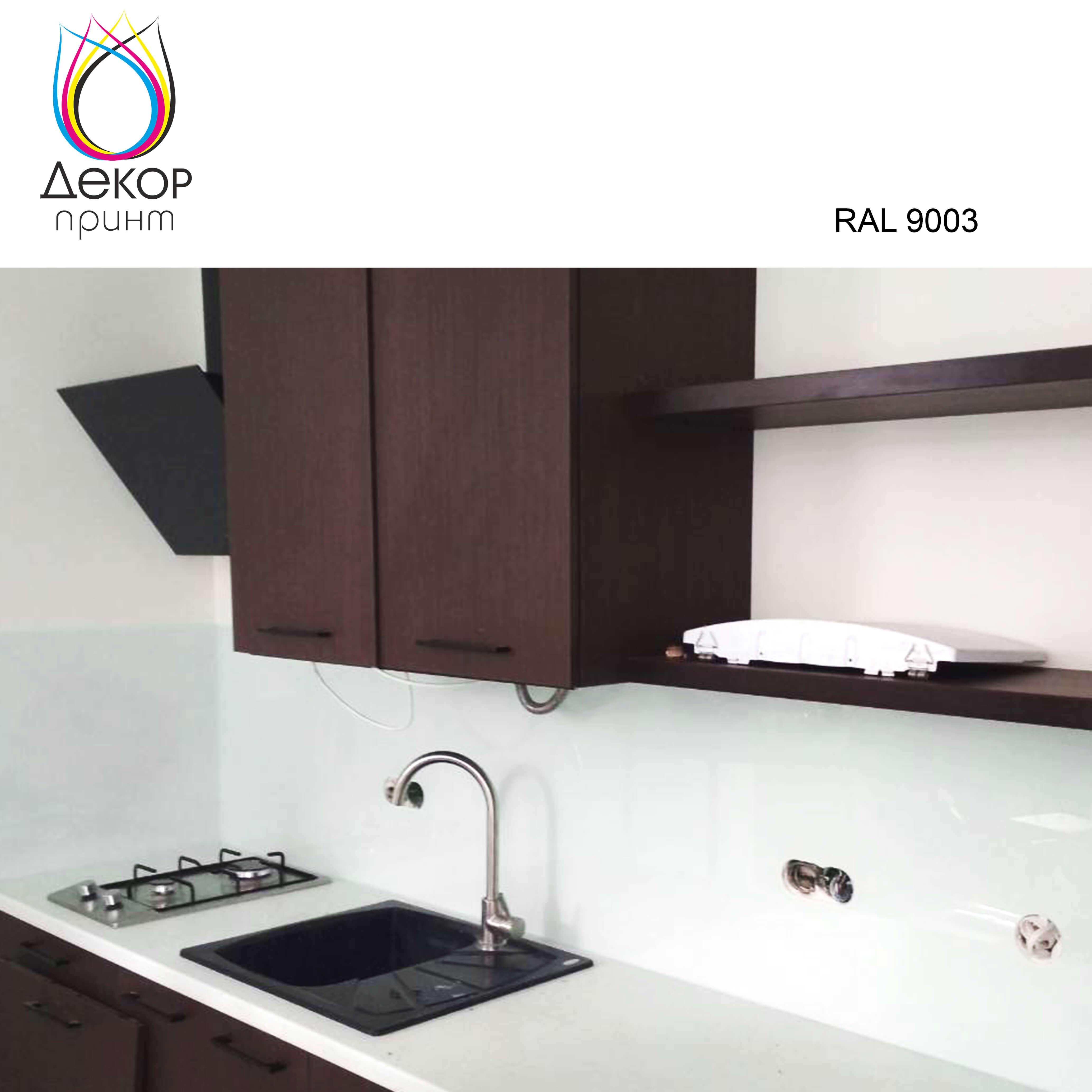 Galereya-robit-249